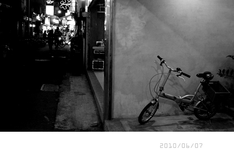 DSC06995.JPG