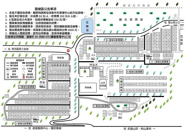 camp_map4.jpg