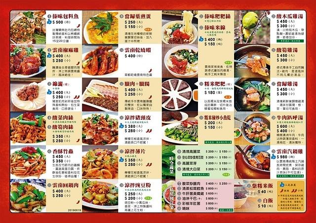lumama_menu01-1500.jpg