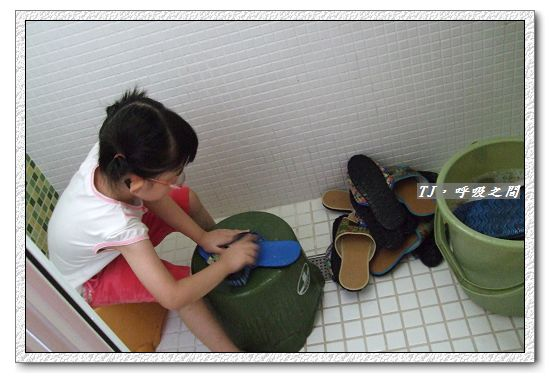愛洗脫鞋.jpg
