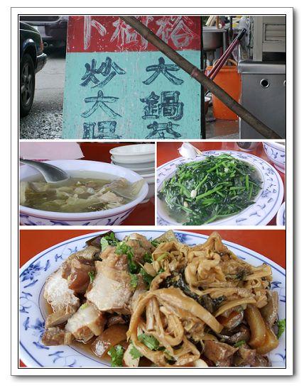 2011 屏東內埔大鍋菜.jpg