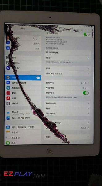 iPad air液晶裂開.jpg