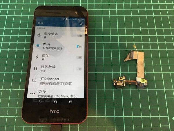 HTC 蝴蝶2充電斷斷續續.jpg