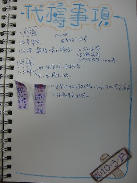 照片 004.jpg