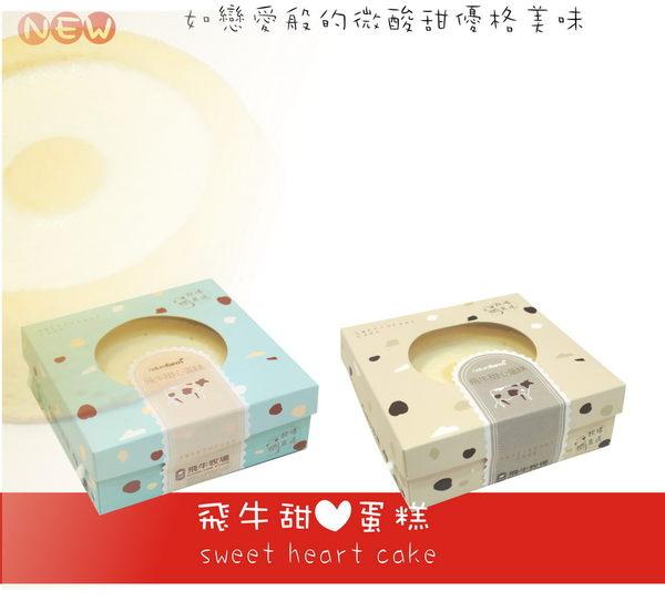 p053364359762-item-9255xf2x0600x0542-m