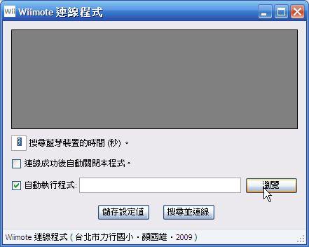 bluetooth04.jpg