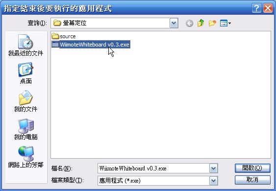 bluetooth05.jpg