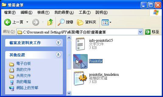 bluetooth12.jpg