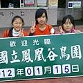 2012-01-15_11-53-15_467.jpg
