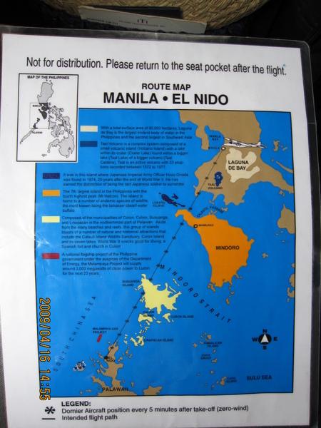 馬尼拉飛往愛妮島,共計1小時30分(阿台北到馬尼拉,也才2小時耶!)