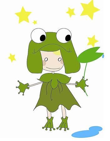 frog yuyu