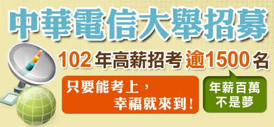 banner540中華