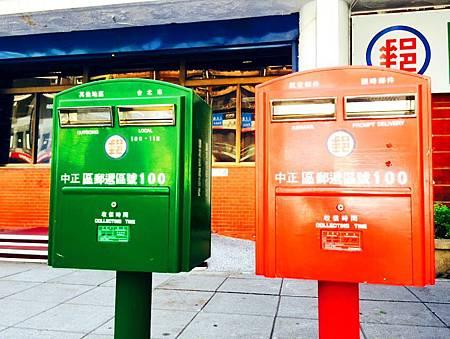 郵局招考最新考古題