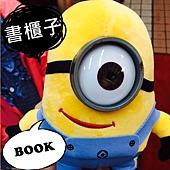 book 小編