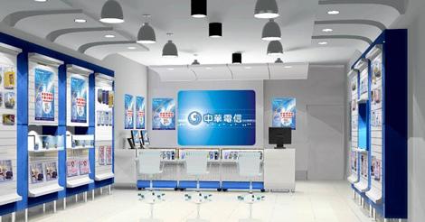 2016年中華電信