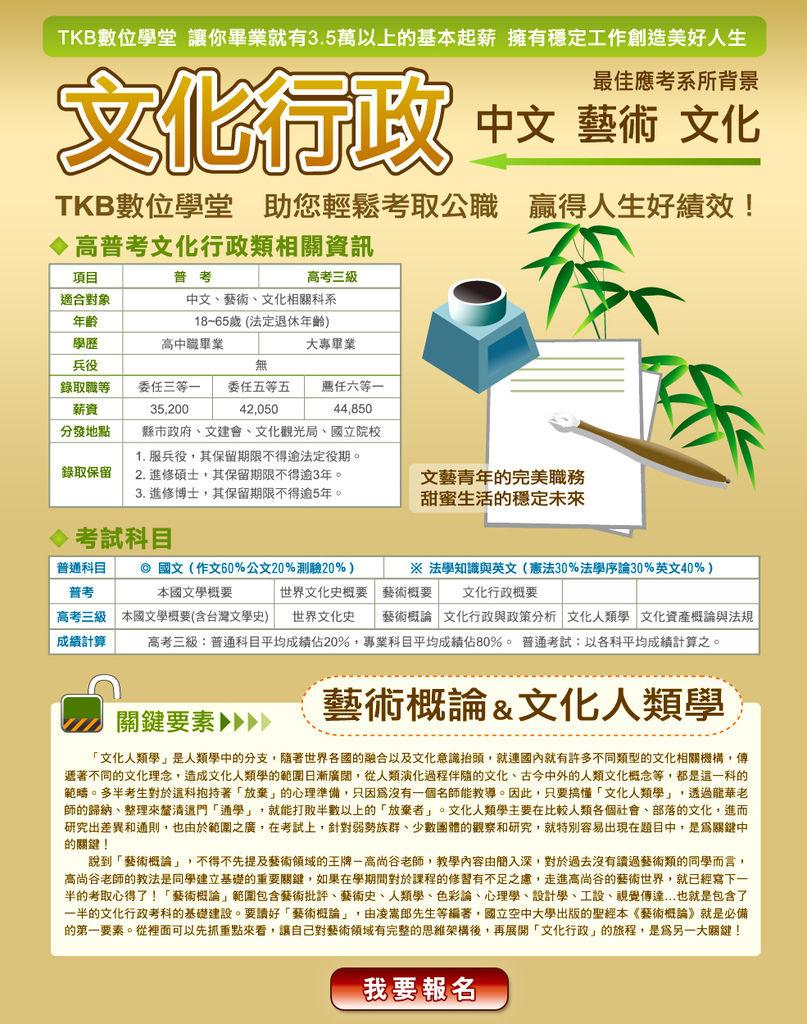 index_01GFG.jpg