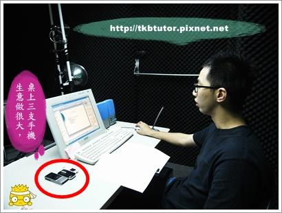 economics-tutor-2.JPG