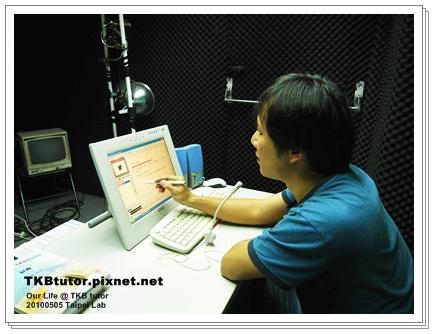 computer-tutor-b.JPG