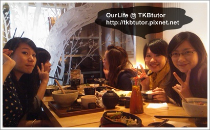 tkb-tutor-student-1.jpg