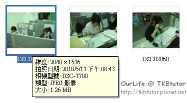 tutor-life-2.jpg