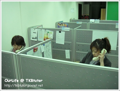 tutor-life-3.JPG
