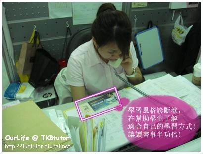 tutor-life-4.JPG