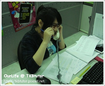tutor-life-5.JPG