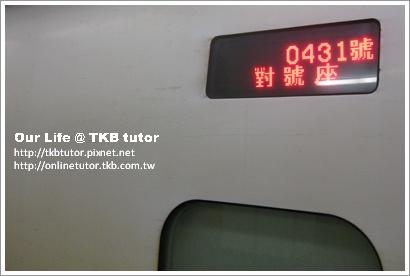 tutor-life-9.JPG