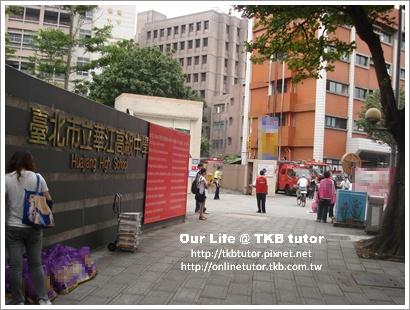 tutor-life-school-1.JPG