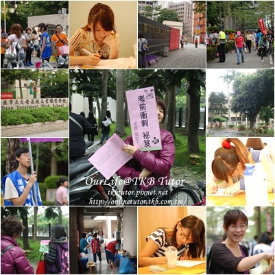 tutor-service-2010.jpg