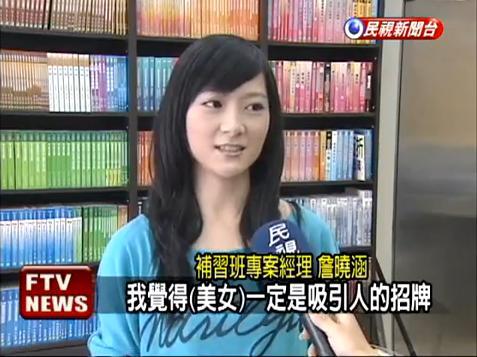 民視(詹).JPG