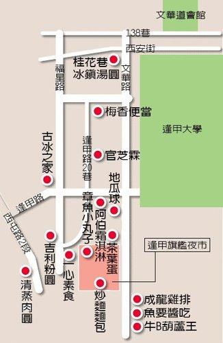 逢甲map.jpg