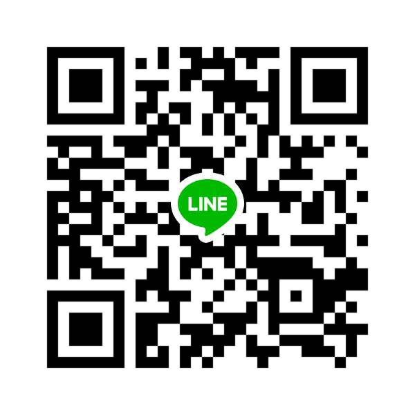 P的LINE