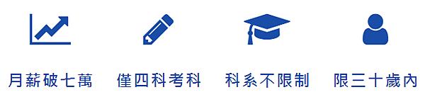調查局四大優勢.png
