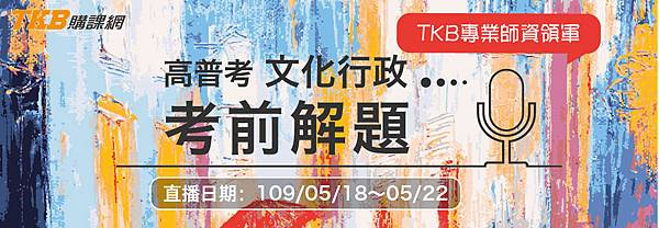 banner_圖庫系統-1100x380