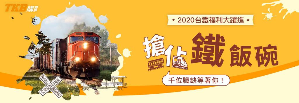 鐵特newedm_banner_圖庫系統-1100x380.jpg