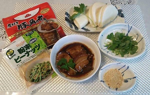 台灣漢堡(台湾ハンバーグ),刈包