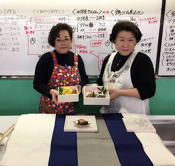 1228季節料理と保存食_171231_0021.jpg