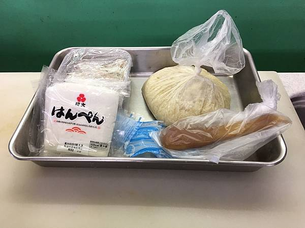 1228季節料理と保存食_171231_0003.jpg