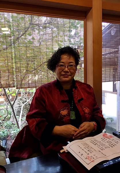 1125京都瓢亭_171221_0089.jpg