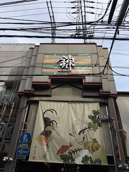 1125京都瓢亭_171221_0009.jpg