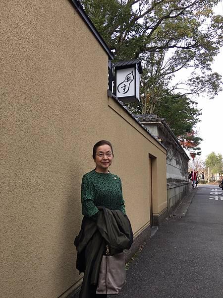 1125京都瓢亭_171221_0026.jpg