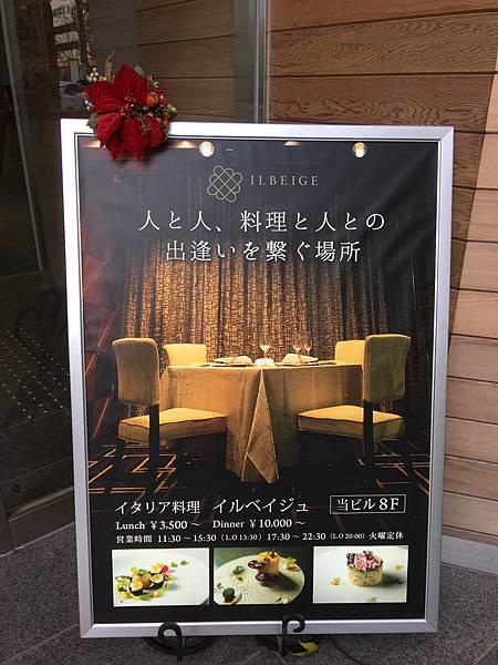 125火曜食事會_171221_0025.jpg