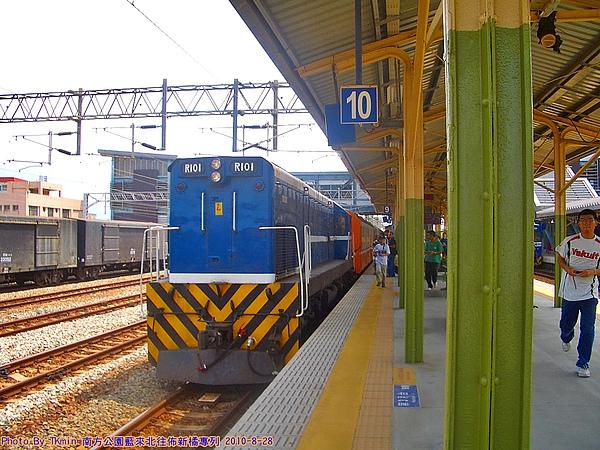 CIMG1544.JPG