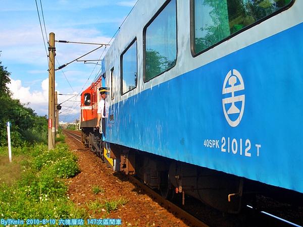 CIMG0487.JPG