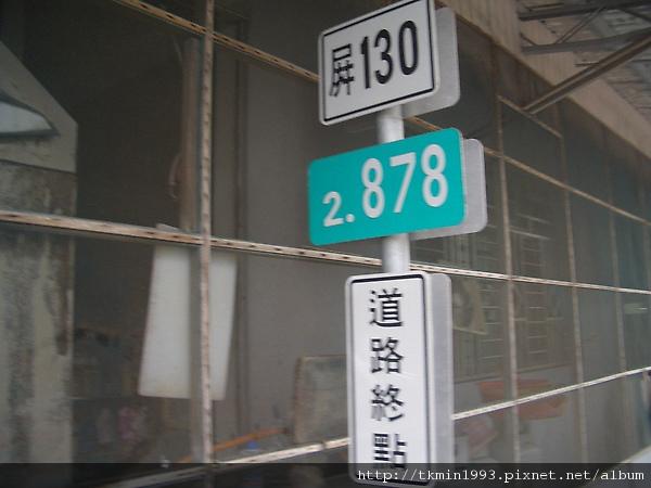 CIMG0724.JPG