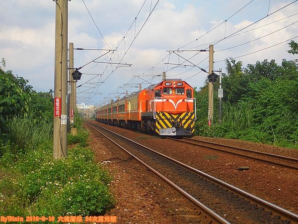 CIMG0471.JPG