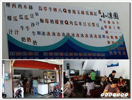 20100619-宜蘭頭城小吃~05.jpg