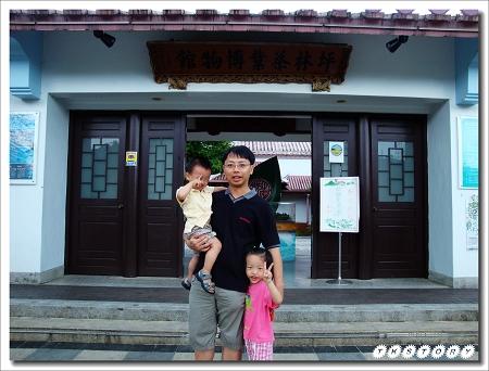 20100620-宜蘭坪林茶葉博物館~26.jpg