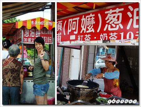 20100619-宜蘭頭城小吃~07.jpg